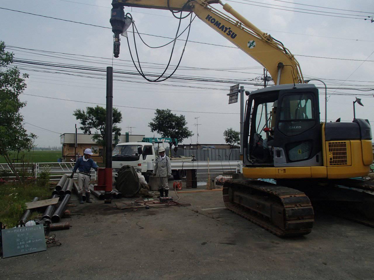 小野良建設