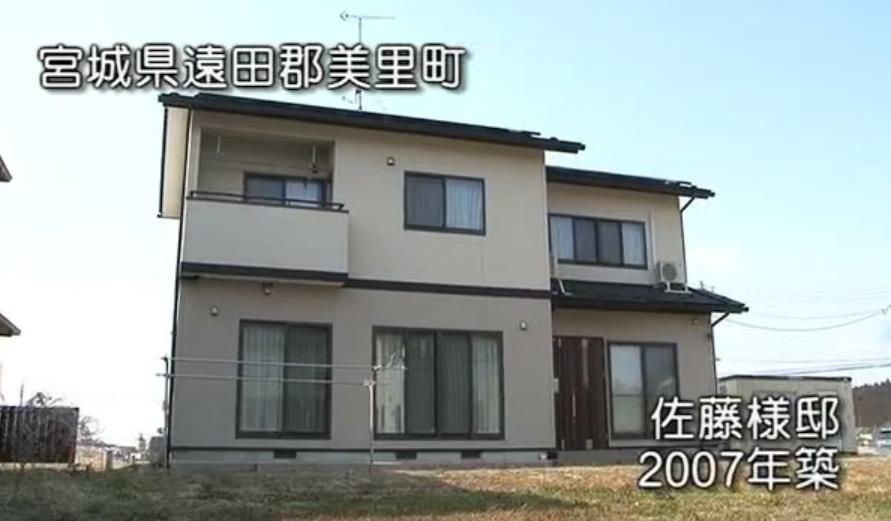 S House<br /> Misato-cho<br /> Miyagi 施工写真