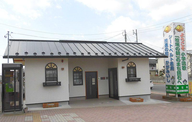 福島県鏡石町<br />かがみいし公衆トイレ 施工写真